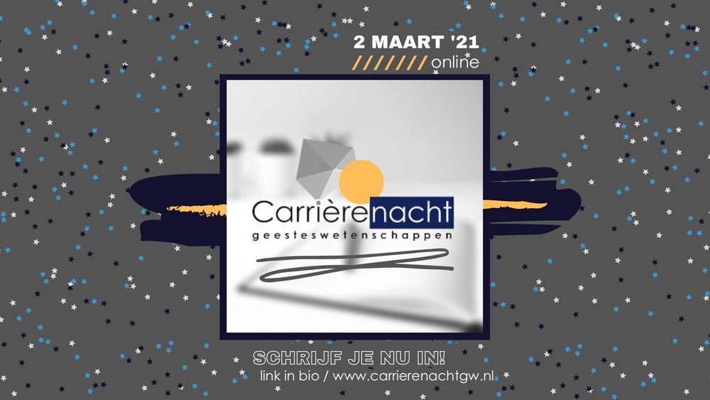 GW Carrièrenacht